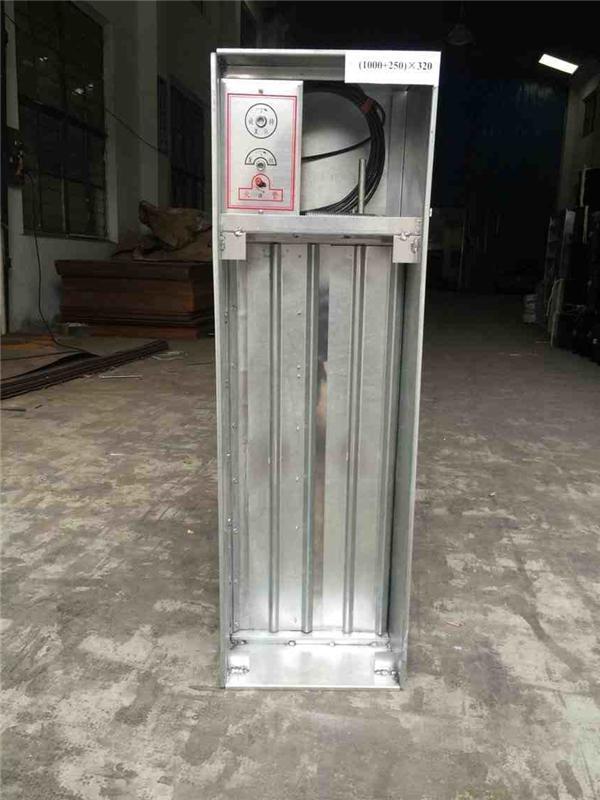 10.21 排烟阀(远控)PYF SDc-Yk-(1000+250)×320